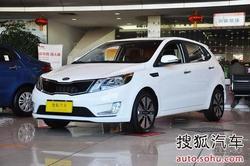 [威海]购东风悦达起亚K2两厢优惠0.5万元