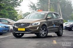 [嘉兴市]沃尔沃XC60降价2.94万 现车充足