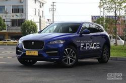 捷豹F-PACE最高优惠10万元 现车充足可选
