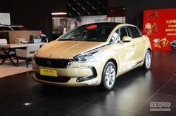 [天津]DS5现车充足购车可综合优惠两万元