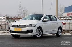 [冬季车展]雪铁龙爱丽舍降1.9万现车销售