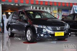 [齐齐哈尔]广本奥德赛全系降3万现车销售