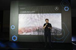 2017奔驰售后车主体验营 新丰泰之星专场