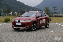 [长沙]雪铁龙C3-XR优惠2万元 现车供应中