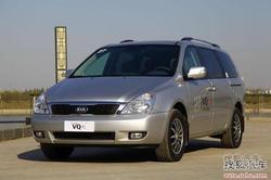 [通化]进口起亚VQ威客优惠1万 部分现车