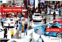 中国最具地方特色的车展---杭州西博车展