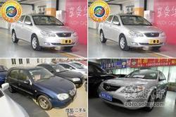 [襄阳]比亚迪F3少量现车销售享3千元补贴