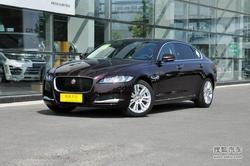捷豹XFL现车优惠14万元 最低仅售33.8万!