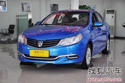 [枣庄]宝骏630最高优惠0.1万元 现车供应