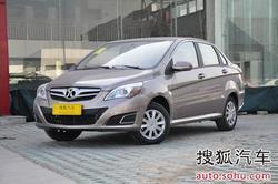 [徐州]北京汽车E系列优惠1.2万元 现车少