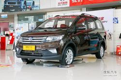 昌河M70限时促销降价0.2万欢迎试乘试驾!
