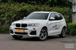[天津]进口宝马X3现车供应 最低售50.2万