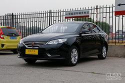 [济南]上汽荣威360降价0.8万元 优惠升级
