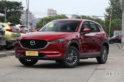 [东莞]马自达CX-5:售16.98万元起 有现车