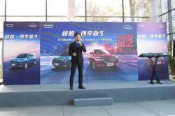 哈弗H2创享版上海金琥店上市 7.49万起售