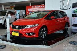 [大庆]杰德最高优惠0.28万元 有少量现车