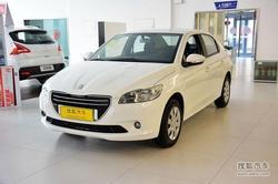 [天津]标致301现车充足 购车综合优惠2万