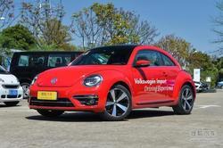 [成都]甲壳虫有现车享受最高2.4万元优惠