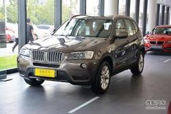 [佛山]宝马X3最低44.9万元起售 现车充足