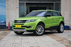[成都]陆风X7车型现接受预订 订金2万元