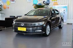 [青岛市]大众迈腾最高降1.8万 现车销售