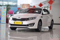 [伊春]起亚K5最高现金优惠3万元现车销售
