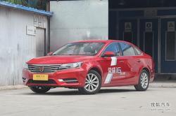 [上海]荣威i6最高降价5000元 现车充足