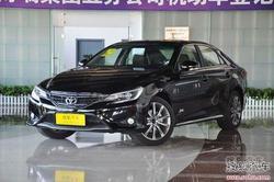 [牡丹江]一汽丰田锐志优惠2万元部分现车