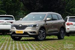 [郑州]雷诺科雷傲最高降1.1万元现车销售