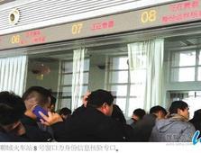 网购火车票要验身份 聊城设身份核验窗口