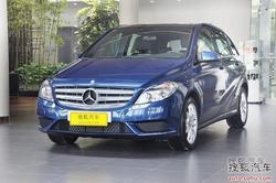 [邯郸]2012款奔驰B系轿车已到店接受预订