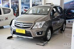 [保定]长安CX20最高降价0.6万 现车销售!