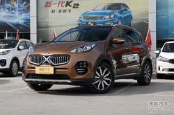 合肥起亚KX5购车让利2.8万元 现车充足售