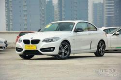 [南京]BMW 2系到店 订金2万提车时间不定