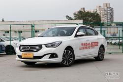 [济南]广汽传祺GA6降价1.8万元 优惠升级