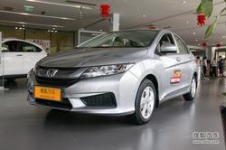合肥本田锋范购车享优惠7200元 现车在售