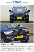 哈弗H7/景逸X6等高性价比国产7座SUV推荐