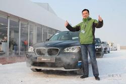 修身持志·驾驭自由 宝兴行BMW车主专访