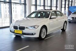 [哈尔滨市]宝马3系最高优惠5万元 有现车