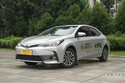 [济南]丰田卡罗拉最高降价1万 现车有售!