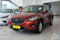 [哈尔滨市]马自达CX-5降价0.5万现车充足