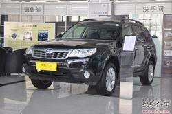 [绵阳]购斯巴鲁森林人指定车型优惠4万元