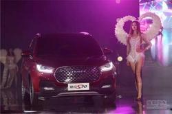 售价8.19-11.59万 君马首款车型S70上市!