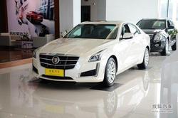 [重庆]凯迪拉克CTS降价10万元 现车充足!