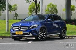 [武汉]奔驰GLA级最高优惠9万元 现车充足
