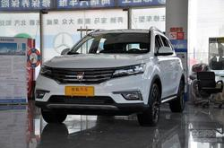 [成都]荣威RX5车型降价0.5万元 现车供应