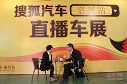 搜狐汽车专访:和诚嘉现现代总经理张建斌