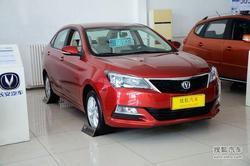 [保定]长安悦翔V7最高降0.4万 现车销售!