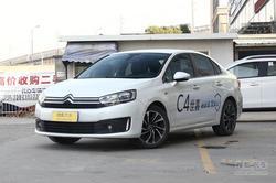 [成都]C4世嘉现车供应全系优惠2.7万现金