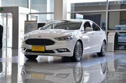 [西安]福特蒙迪欧最高降1.7万 现车在售